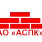 Арский кирпичный завод