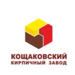 Кощаковский кирпичный завод
